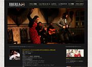 フラメンコのIBERIAトップページ