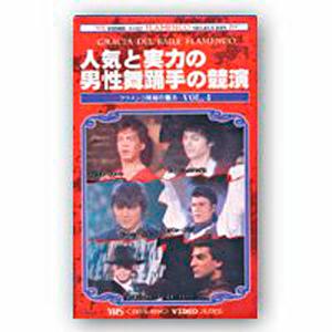 定価¥5,040 → 特価¥2,520 ※在庫売り切れ間近!!