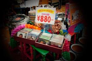 CD ¥880