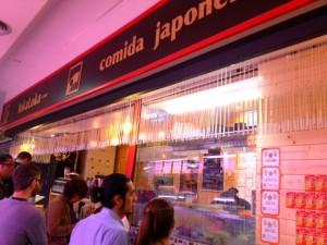 寿司バー外観 結構人気でした。